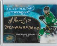 2018-19 UD ICE Alexander Radulov Glacial Graphs inscribed auto /50 card STARS