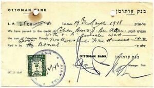 JUDAICA PALESTINE OTTOMAN BANK TEL AVIV SIGNED PROMISSORY NOTE 1948