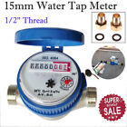 "360°1/2"" 15mm Water Flow Measuring Meter Copper Cold Dry Counter for Home Garden"