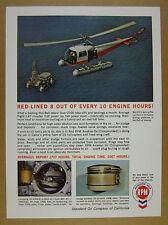1964 Bell 47J-1 Helicopter & Oil Drilling Platform photo Chevron RPM vintage Ad