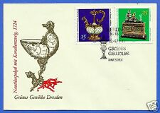 EAST GERMANY, (DDR), FIRST DAY COVER, # 161