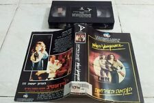 Naked vengeance ISRAELI VHS PAL ENGLISH SPEAKING cut version cirio santiago