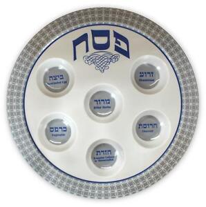 Cazenove Melamine Seder Plate for Passover 35.5cm Jewish Pesach MSP-685