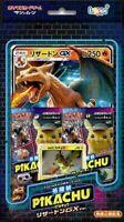 Pokemon Movie detective Pikachu PROMO Charizard GX Special card Pack JAPAN