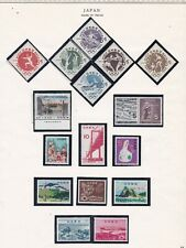 Japan stamps (only), small collection of 57,  MNHOG & MHOG,  1962-64, SCV $32.00