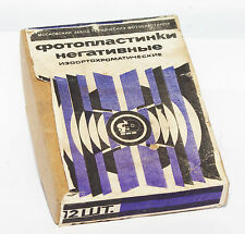 Photographic Dry Plates NEW 9x12 cm Large Format USSR Russian for FKD Fotokor