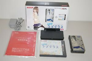 Nintendo 3DS New Love Plus Nene Deluxe Console system Limited edition ( Japan )