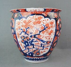 Large 19 C Japanese Meiji Imari Planter Jardinière 10 Inches Tall and Wide