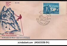 INDIA - 1973 INDIAN MOUNTAINEERING - FDC (SHILLONG CANCL.)