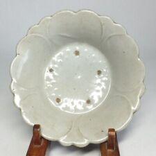 D0014: Korean flower shaped bowl of white porcelain of of Joseon dynasty