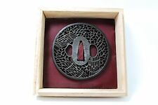 KyouShouAmi Sukashi Tsuba for Japanese Sword Katana Edo period Antique #46