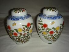 Set of 2 Matching Ginger Jars -- Andrea by Sadek -- White with Flowers, Dragons