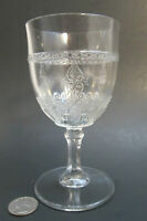 Antique NOVA SCOTIA Canadian EAPG Glass TANDEM BICYCLE Pattern Water Goblet