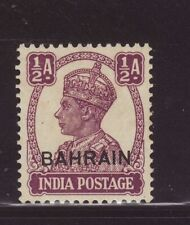 1942 Bahrain Opt On India ½ Anna Mounted Mint SG39