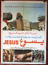 The Life Of Jesus Christ حياة والام السيد المسيح Org Lebanese Film C Poster 60s