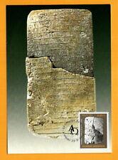 GREECE MAXI CARD 2002  STAMP  0.60  EURO  GREEK LEGUAGE