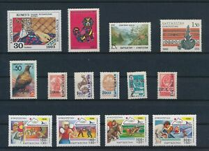 LO42737 Kyrgyzstan mixed thematics nice lot of good stamps MNH