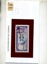 Gambia 1970'S One Dalasi Cover + Currency Note Cu