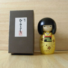 Cute Wooden Doll *** Little Girl (yellow doll) / Kokeshi poupée *** Petite Fille
