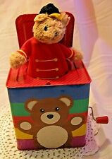 FAO Schwartz Musical Teddy Bear Jack In The Box Toys R Us Exclusive Toy 2011