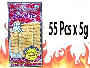 55x5g BENTO Seafood Dried Squid Sweet Spicy Flavor Thailand Snack Halal Food