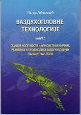 Aviation Technology and Aviation Capabilities of Serbia
