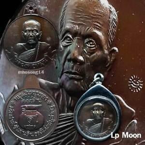 Thai Buddha Amulet Coin Lp Moon Wat Banjan Temple-Code No.8926 Thailand Pendant