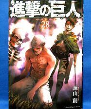 Attack on Titan Shingeki no Kyojin Vol.28 /Japanese Manga Book  Comic  New
