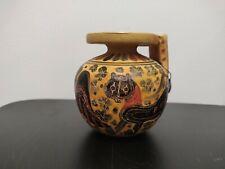 Ancient Greece Museum of Athens Ceramic Pottery Vase Replica Exact Copy
