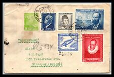 GP GOLDPATH: CHILE COVER 1949 _CV523_P22