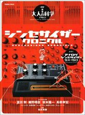 Analog Synthesizer Kit SX-150 - Gakken Free Shipping with Tracking# New Japan