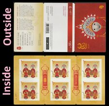 Canada Lunar New Year Rat $2.71 booklet (6 stamps) MNH 2020