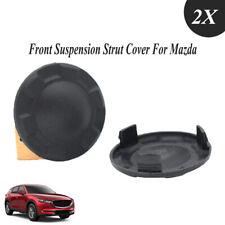 For Mazda 3 Axela BM BN CX-5 KE KF Waterproof Front Suspension Strut Cover Cap