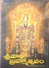 Sree Vaari Brahmostsavam Part 1 & 2 (Telugu  & Hindi Language) (No Subtitles)