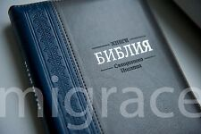 RUSSIAN Bible leatherette soft blue grey cover, zipper, indexes NEW Библия