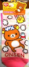 Rilakkuma ankle socks Limited hot spring spots for sale only in Japan after spa