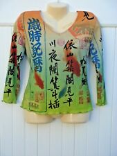 LIA M COLORFUL ASIAN INSPIRED CASUAL V-NECK TOP SHIRT 3/4 SLEEVES MEDIUM S