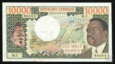 GABON 10000 FRANCS P5A 1974 UNC FRANCE BONGO COW TRACTOR RARE AFRICA CURRENCY