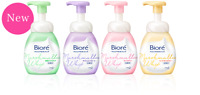 NEW! KAO Biore Marshmallow Whip Face Cleanser 150mL Skin Purifying Technology