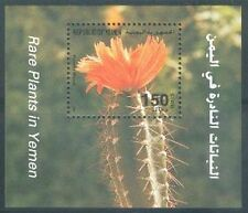 Yemen Republic 1996 ** Bl.20 Blumen Flowers Plants