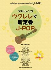 J-POP Ukulele Solo Sheet Music Book w/CD