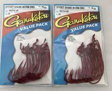 (2) Gamakatsu Bulk Packs Hooks Offset Shank Worm  EWG (Red) 4/0 58314-25
