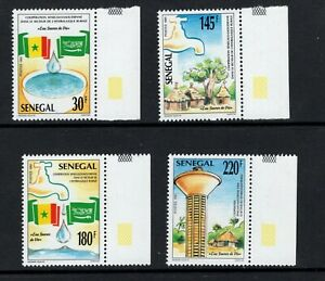 Senegal 1994 Rural Clean Water supply Engineering project Sc 951-954 MNH `
