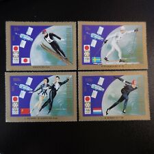 TCHAD N°261/264 JEUX OLYMPIQUES SAPPORO 1972 NEUF ** LUXE MNH