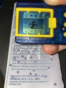 Digimon Virtual Pet Bandai 1997 v3 Blue and Yellow WITH THE MANUAL. very rare!