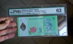 2012 Malaysia Polymer RM5 Zeti Sign Low Million No.  #AF 10000000 PMG 63