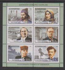 More details for azerbaijan - 2014, personalities of karabakh block of 6 - mnh - sg 961/6