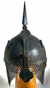 Antique Indo Persian Ottoman Empire Kulah Khud Spiked Steel Warrior Helmet