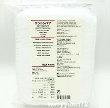 Muji Daily Facial Cotton Pad Puff 189 sheets 60x50mm