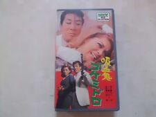 GOKE-BODYSNATCHER  japanese  movie VHS japan rare